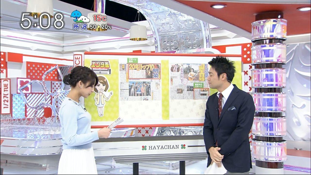 【画像】TBSの宇垣美里アナ(23)、またロケットおっpい発射!!!!!!!!!!!!!!