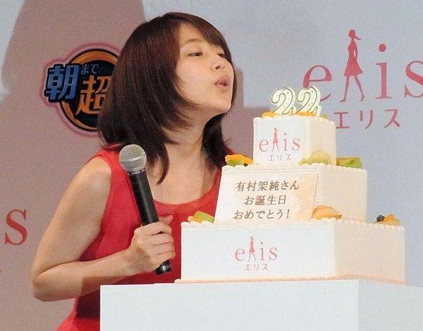 【画像あり】去年は流出したけど22歳誕生日の有村架純がクッソかわえええええええええええええええええ!
