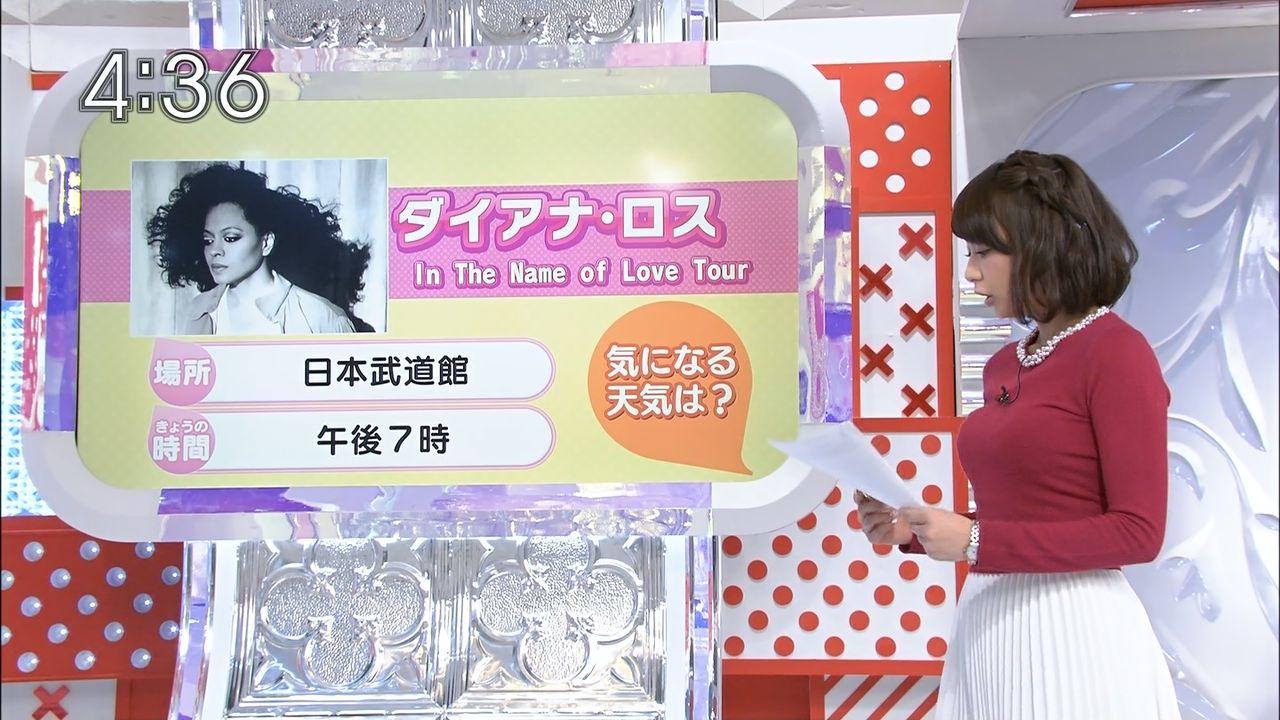 【ロケット注意】宇垣美里アナの日によっておっpいの大きさが変わることが判明www(※画像あり)