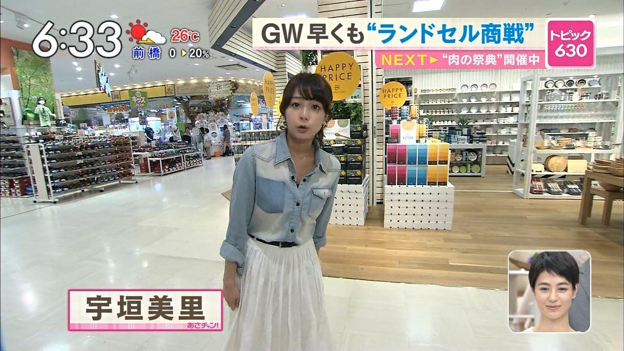 【画像あり】TBS宇垣美里アナ(24)のランドセル姿⇒合法□リ画像キタ━(゚∀゚)━!