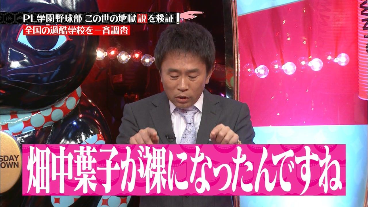 【超悲速報】川栄李奈、童貞に対して爆笑するwwwwwwwwww(※GIF画像あり)